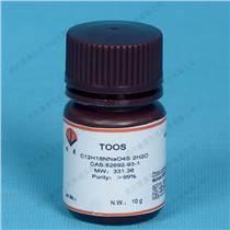 體外診斷試劑toos工藝穩定優惠供應