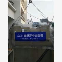 中央空調商用冷水機水源熱泵地源熱泵設計銷售