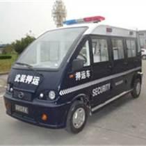 鄂州8座電動巡邏車具體價格_8座巡邏電動車價格詳情