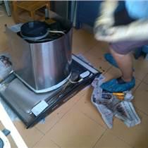 邢臺家電清洗-怎樣清洗洗衣機內部