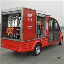 4人座電動消防車電瓶車專用車