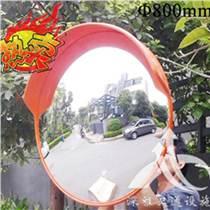交通安全廣角鏡 凸面鏡 反光鏡 轉角鏡