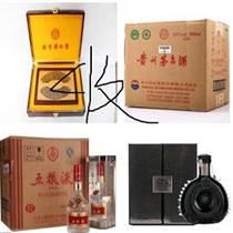 邯鄲市區回收酒和煙、邯鄲市收煙和酒(收售煙酒)