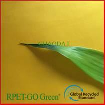 再生包袋面料 RPET购物袋面料 可乐瓶回收面料