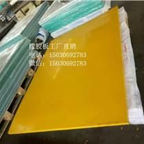 供應橡膠板,綠色橡膠板,藍色橡膠板,灰色橡膠板