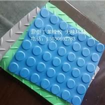 供應熱塑性丁苯橡膠板,TPE密實膠板,無味,低芳烴