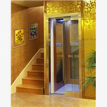 小機房/無機房別墅電梯