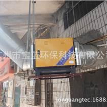 广州油烟净化器 油烟净化机 设备