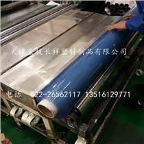 PVC透明抗靜電阻燃薄膜
