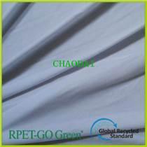 RPET针织小方格面料再生环保面料 GRS全流程认证
