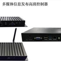 中民众汇易投放广告发布播放盒