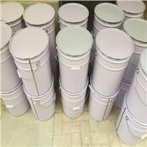 混凝土防腐硅烷浸漬劑 橋梁加固維修防水 硅烷浸漬劑