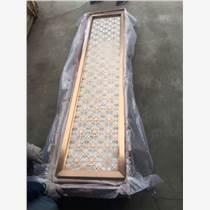 歐式不銹鋼鋁板雕花屏風隔斷廠家供應