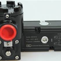SIL1-3防爆气动电磁阀BDV510C5-24VD