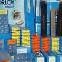 惠環機床刀具回收防城港鎳塊回收福建涂層銑刀收購