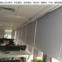 京韻盛達窗簾___北京辦公窗簾銷售-優質工程窗簾批發