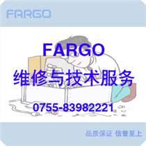 FARGO打印机维修与技术服务