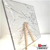 新型裝飾材料 進口壓克力板 生態植物夾層板 藝術樹脂