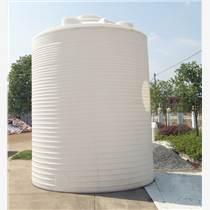 黃岡有20噸pe水箱 儲水罐 塑料桶出售