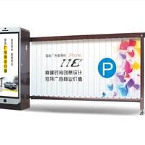 小区门禁系统道闸机电动广告门自动门感应门停车场收费