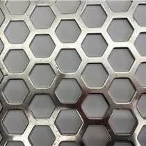 2.5mm沖孔鋁板/多孔板/網孔板加工廠家上海邁
