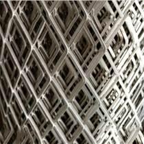 菱形孔不銹鋼板網加工訂做