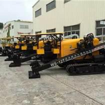 供應威仕博WS-12T非開挖水平定向鉆機工程機械設備