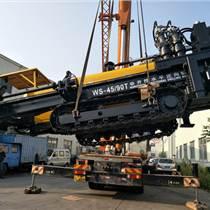 供應威仕博WS-33T非開挖工程設備水平定向鉆機