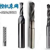 璧山機床刀具回收衛輝鋁用銑刀收購