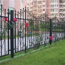 安麦斯锌钢护栏 围墙围栏 铁艺护栏热镀锌护栏庭院栏杆