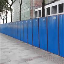PVC施工地铁工程PVC围挡 工程市政建筑护栏