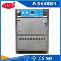 UV紫外線儀型號