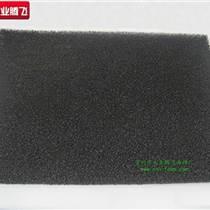 供应大业腾飞工业设备滤芯泡棉