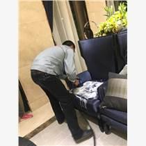 邢台地毯清洗服务供应价格