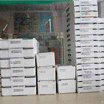 白蕉二手刀具回收廣安鎳板回收新沂涂層銑刀收購