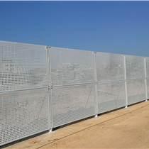 江門沖孔圍擋廠家 橋梁建筑施工圍擋 消音穿孔圍蔽板