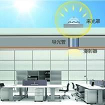 太陽光照明賦予建筑物新照明方式
