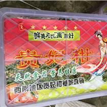 广东水果批发商