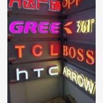 武汉门头招牌制作安装发光字制作安装店面招牌