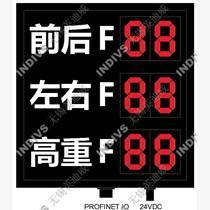 異常故障代碼看板 PROFINET 體積掃描系統LE