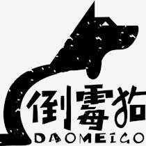 江蘇寵物用品寵物美容用品按摩刷批發