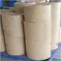 薄型特種包裝印刷紙35克卷筒白牛皮紙包裝牛皮紙