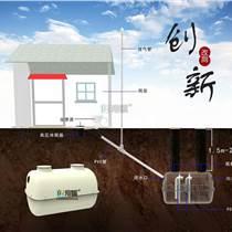 农村蓄粪池小型三格家用化粪池怎么建(价格品牌厂家)港