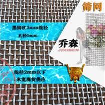 4mm孔黑钢编织1.2米宽轧花振动筛网砖厂用耐磨钢丝