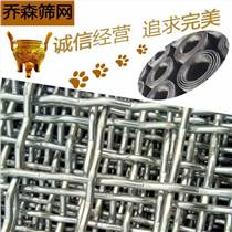 建筑工地网工业编织钢丝锰钢黑钢编织钢?#21487;?#32593;厂家