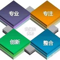 高傭聯盟APP安卓版手機微信端模式開發