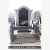 新平彝族傣族自治縣傳統石雕墓碑 惠安石雕廠廠家直售