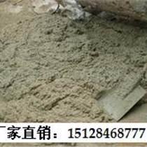 自貢FTC保溫砂漿