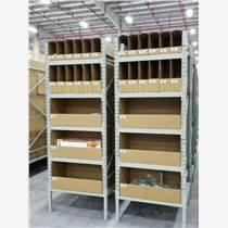 AGV搬運貨架南京歐亞德倉儲設備集團有限公司