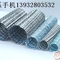 &100透水软管生产厂家